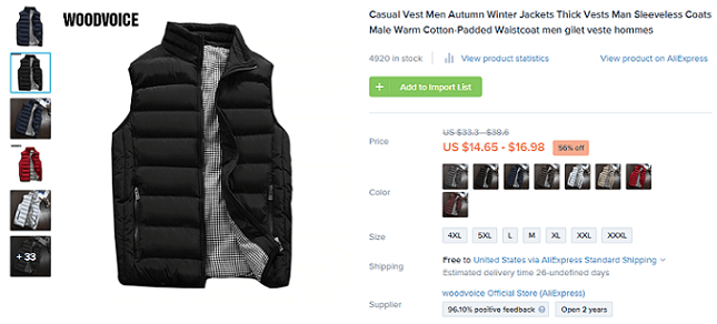 Fashion items such as this gilet vest are popular among dropshippers
