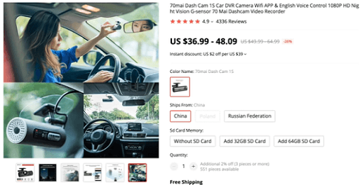 Dashcams are big sellers in the niche car accessories market