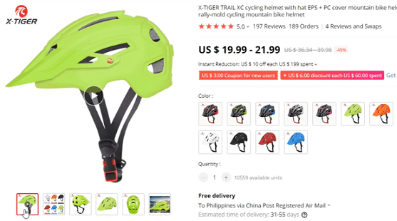 Avoid dropshipping bicycle helmets in 2020
