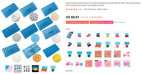 Store Idea 1: fondant stamp store