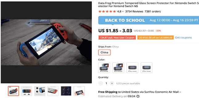 Product recommendation #2 is a screen protector for Nintendo