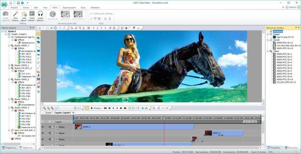 VSDC Videobearbeitung