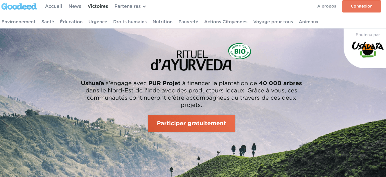 Financement par donations