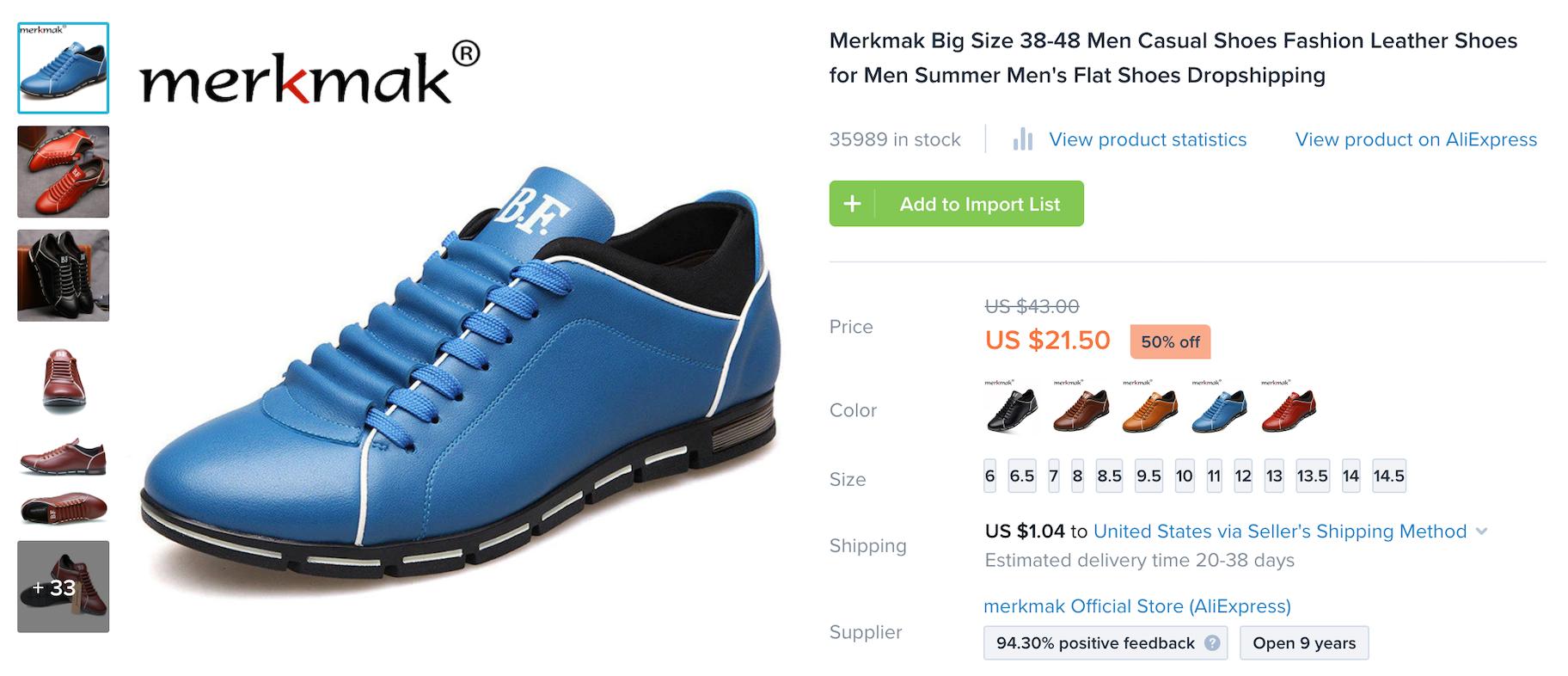 merkmak men's shoes