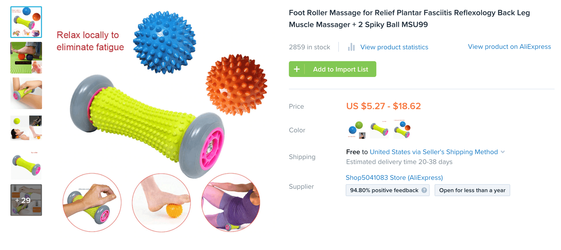 foot and muscle roller Aliexpress