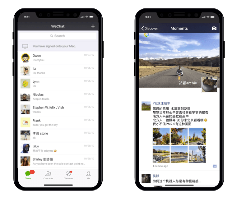 WeChat Social Media Sites