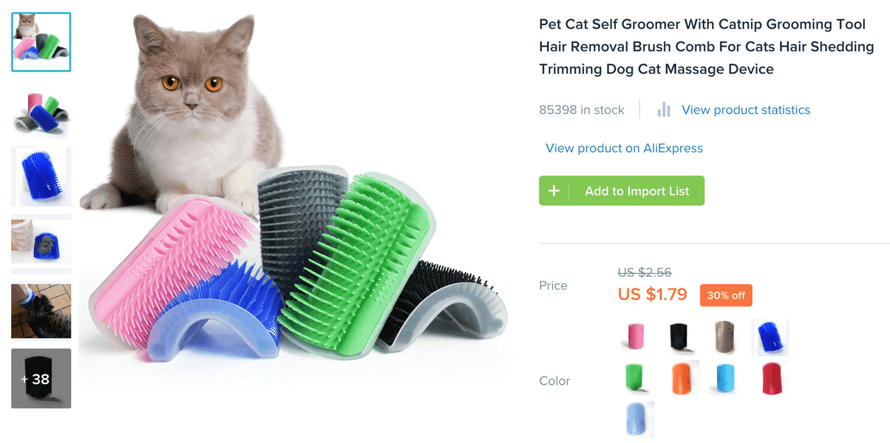 New Cat Self Groomer Product