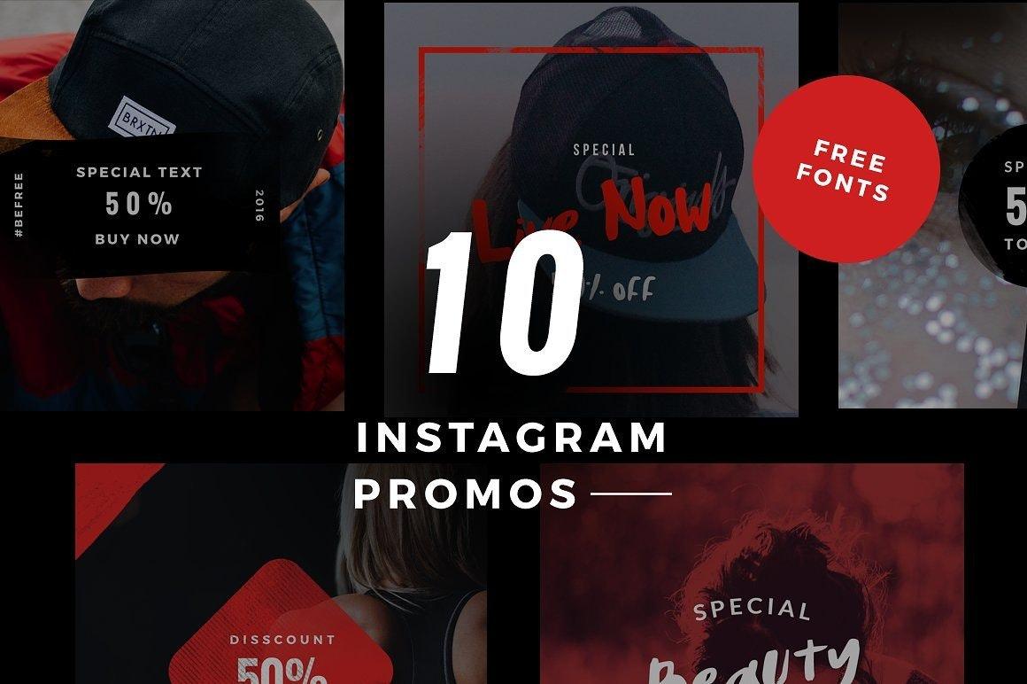 Promo Instagram Templates