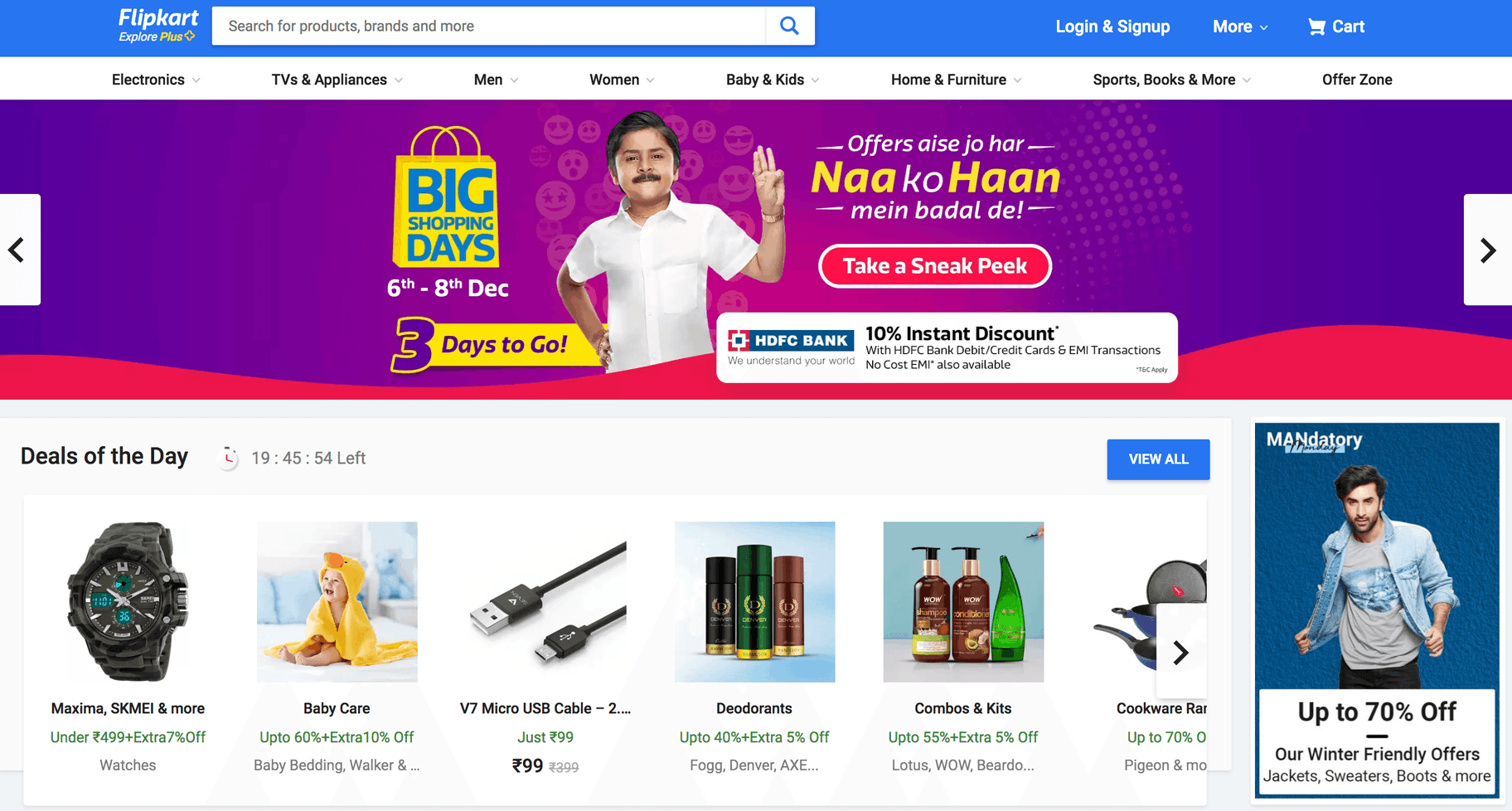 Popular Ecommerce Websites - Flipkart