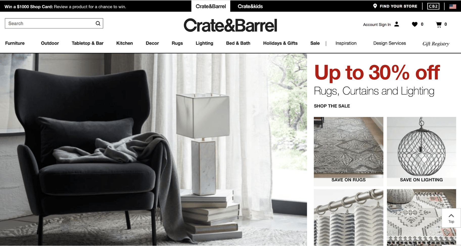 Crate&Barrel Omnichannel