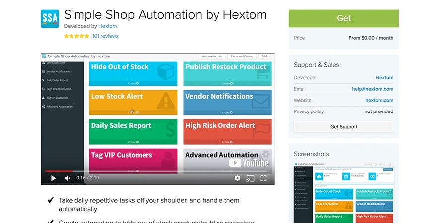 automation tool