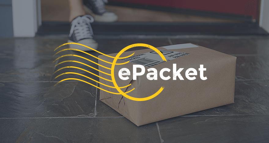 epacket-1
