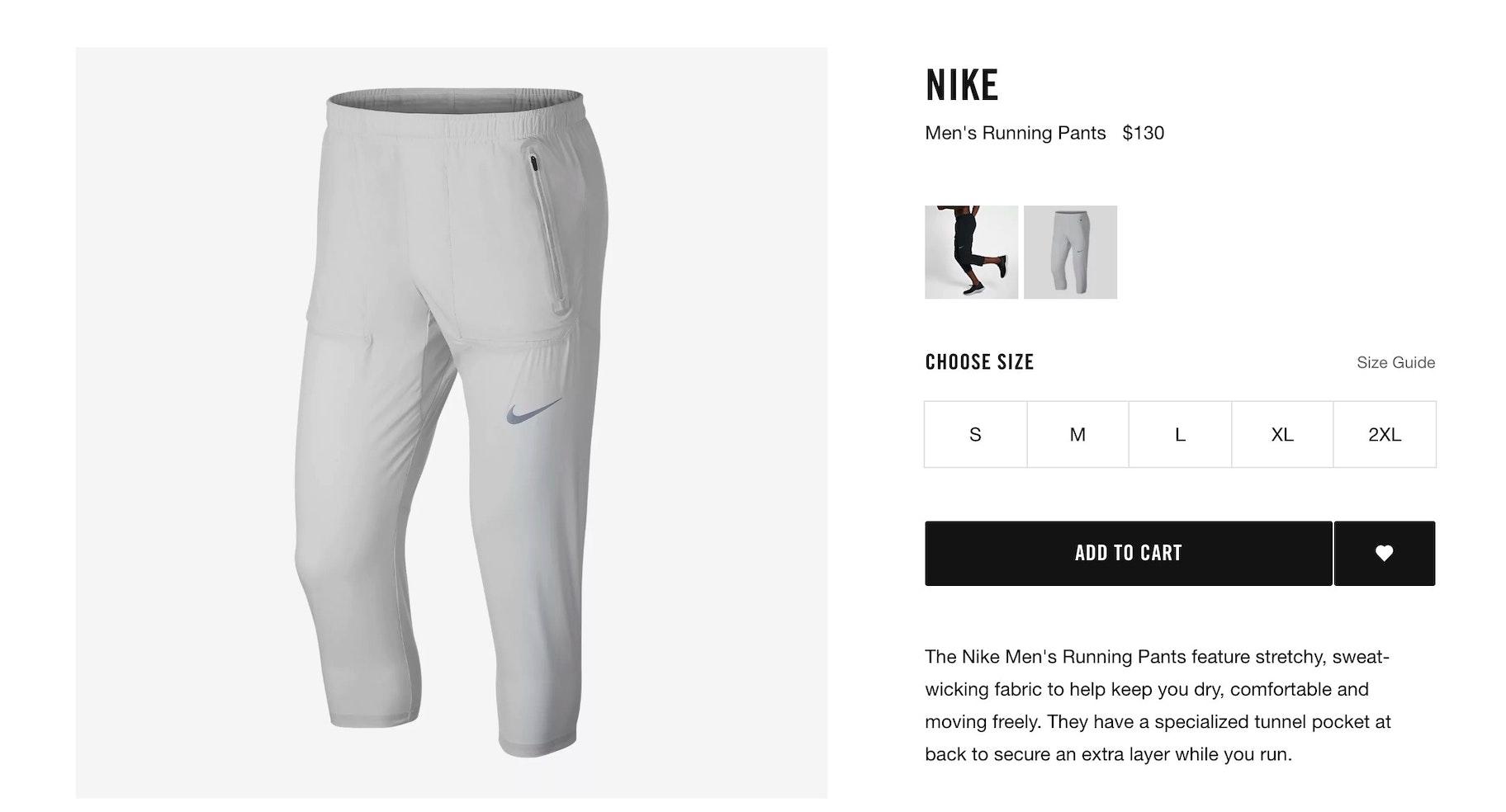 1603967896 nike pants