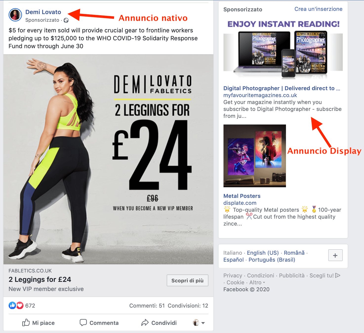 native advertising esempi facebook
