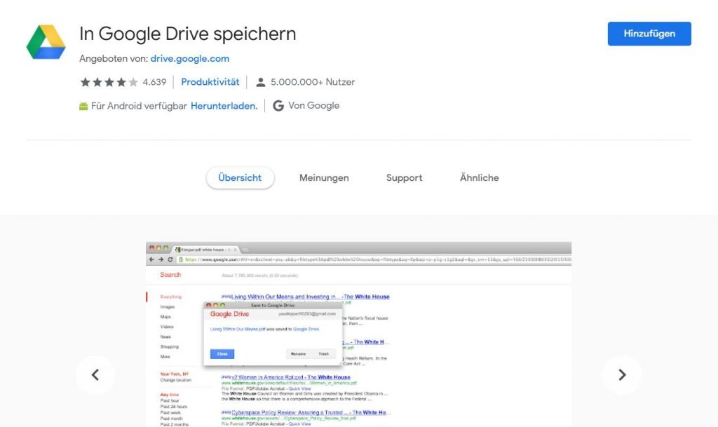 Drive Screenshot