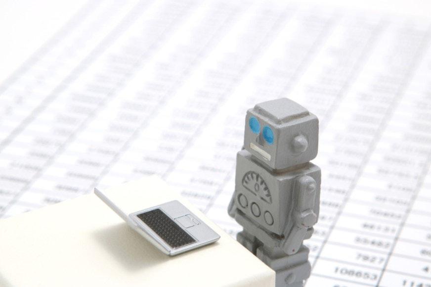 Profissões do futuro: Inteligência Artificial