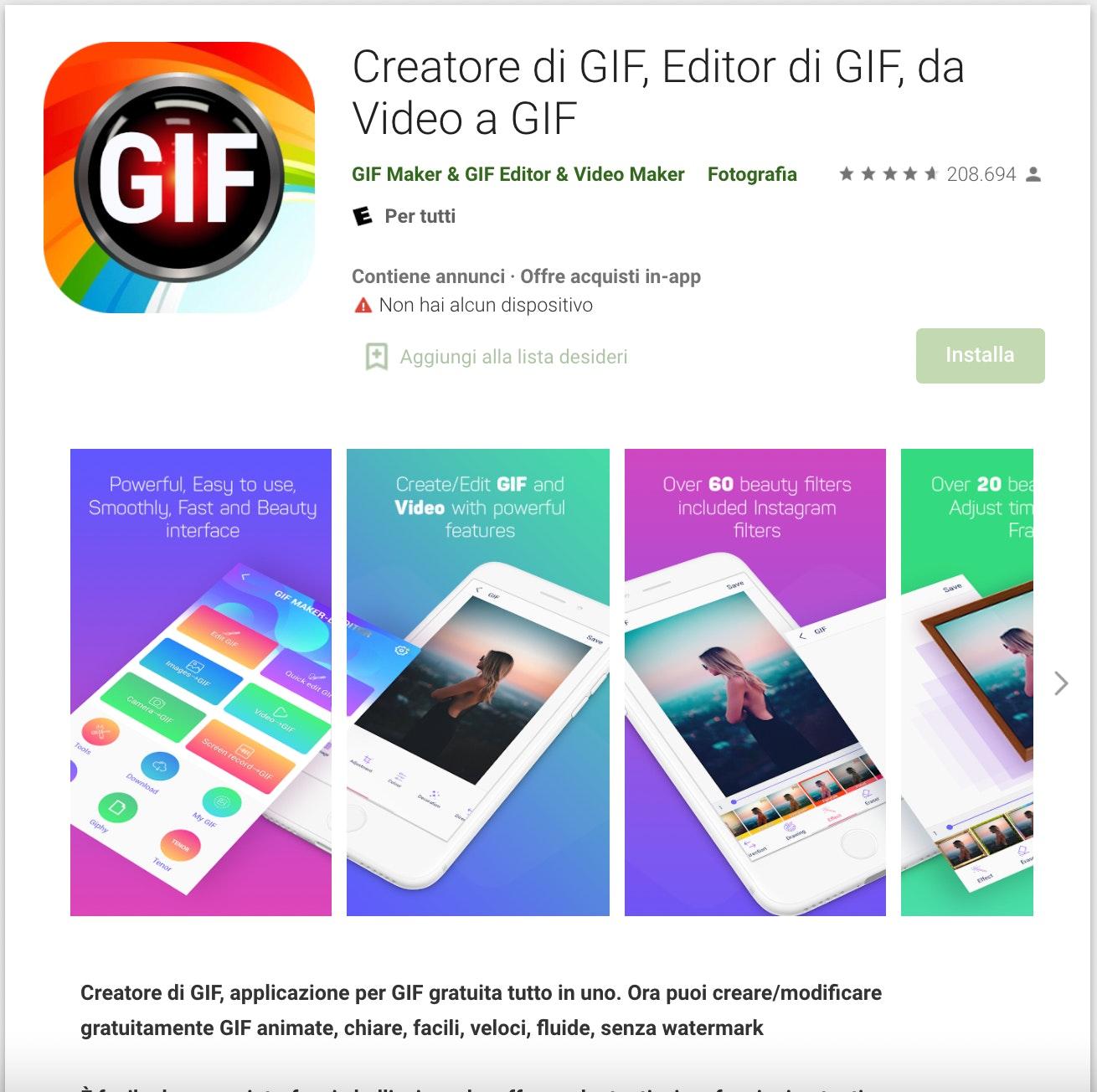Come creare una GIF tutorial