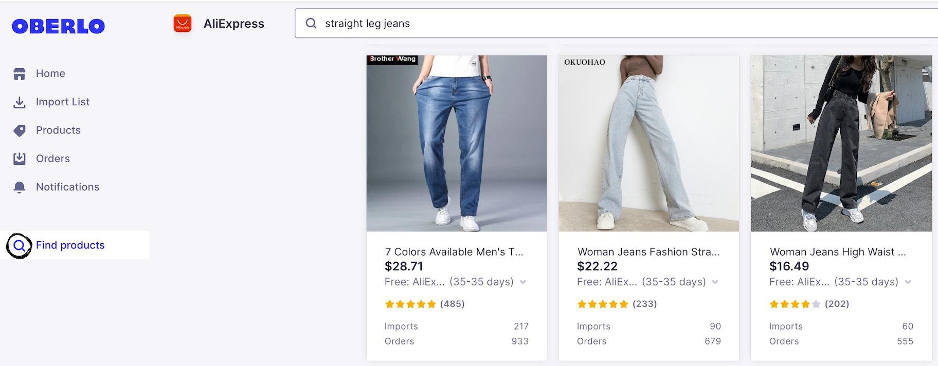 dropship straight leg jeans