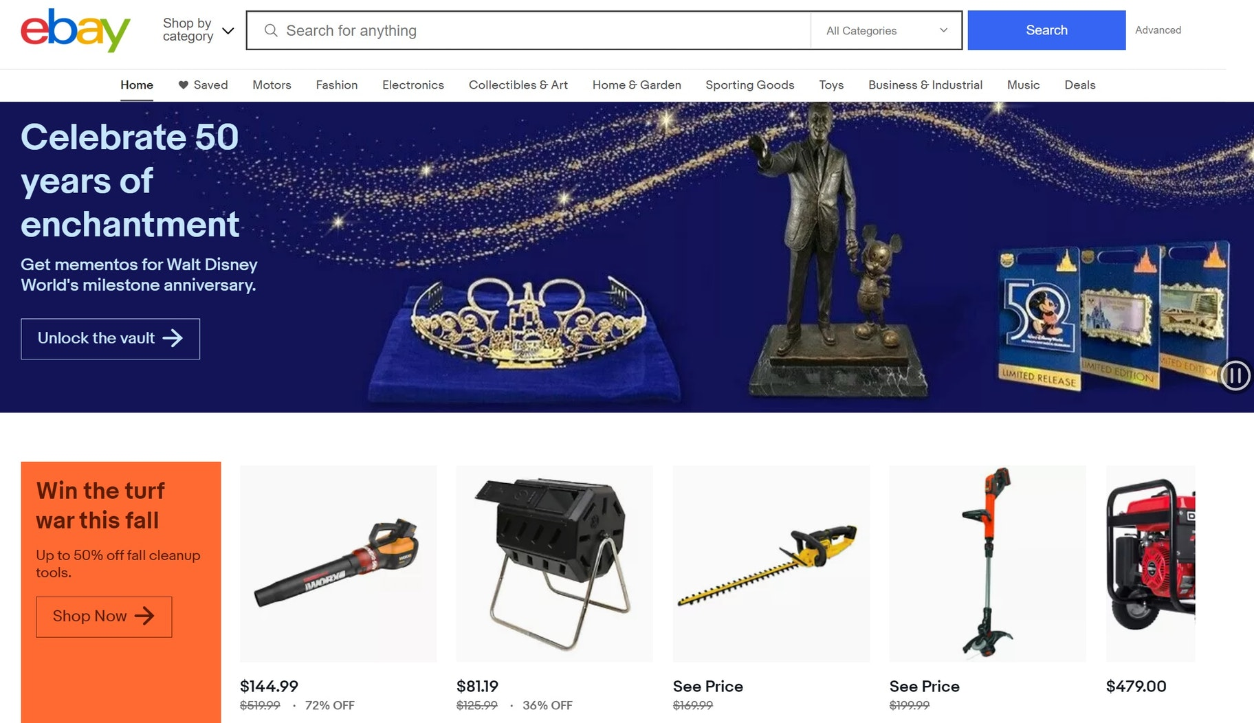 shopify competitors eBay
